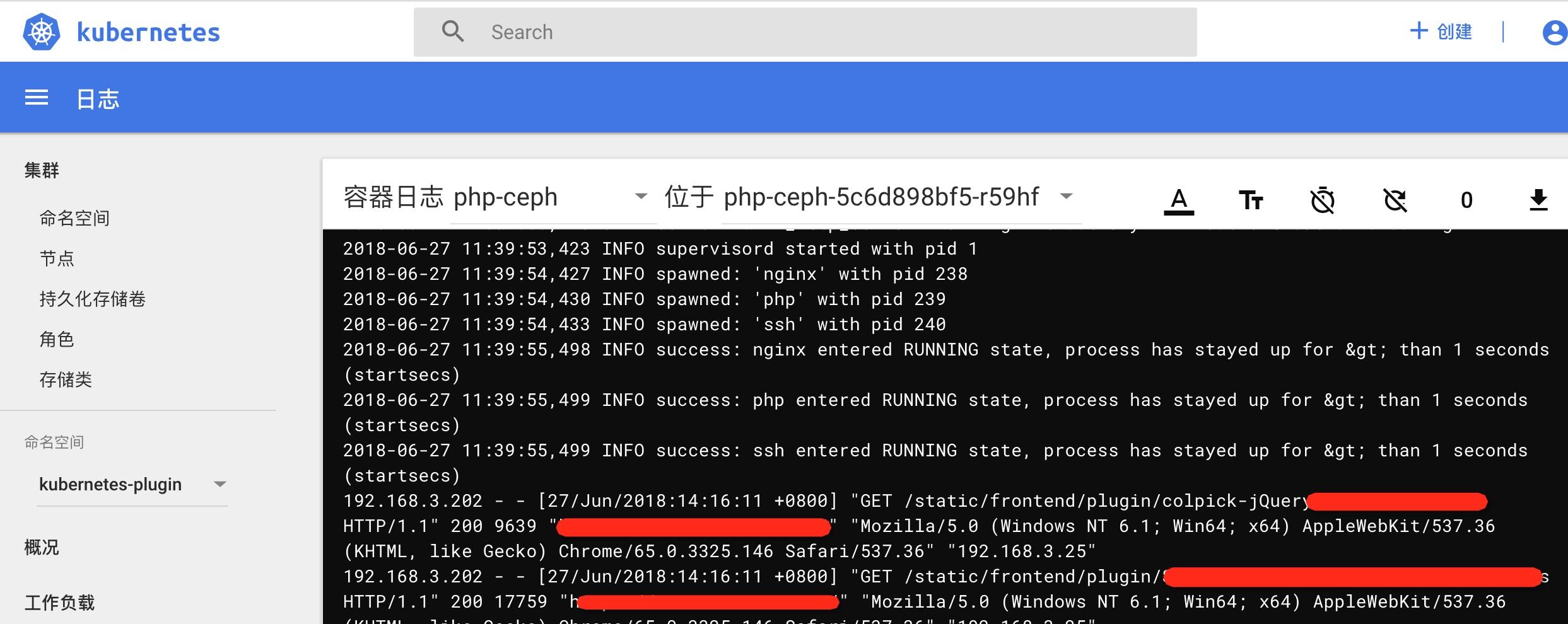 Docker 容器中Supervisor守护进程配置管理并在前台输出日志(前台输出